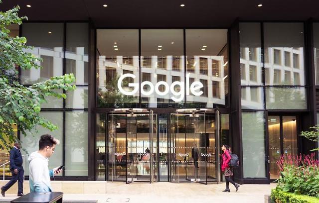[NNA] 싱가포르에서 일하기 좋은기업 1위는 구글