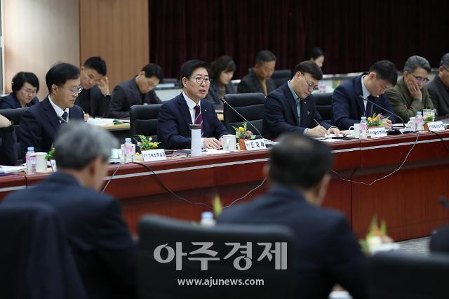 """충남도 """"도민과 소통하는 더 좋은 공공기관 만들자"""""""