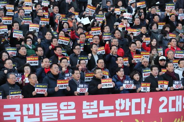 한국당, 광화문 집회·청와대 행진…국회 파행 속 강경 행보