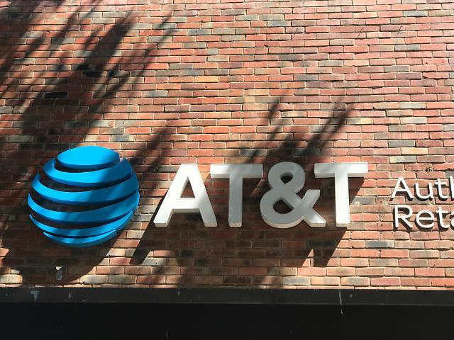 AT&T, 미국 10개 도시서 5G 서비스 개시