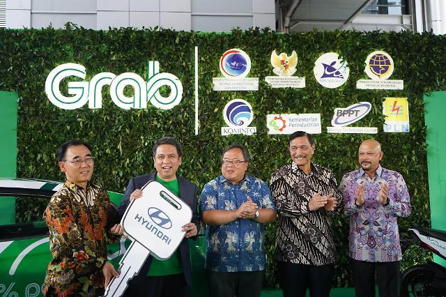 그랩, 인도네시아 정부·현기차와 함께 전기차 생태계 구축 나서