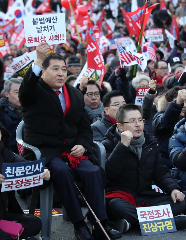 한국당 두달만의 장외 집회…패스트트랙 강경 대응 시사