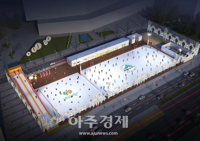 [로컬 소식] 이달 21일 세종시청 광장에 야외스케이트장 개장한다