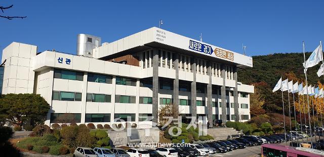 경기도, 도내 어촌 5곳 어촌뉴딜 300사업으로 본격 추진
