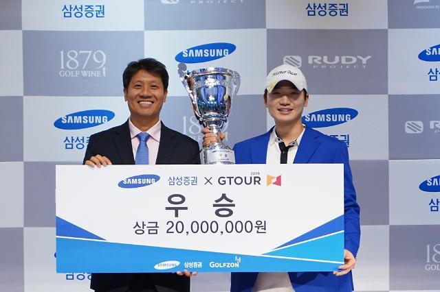 최예지 동생 최민욱, G투어 우승…통산 12승