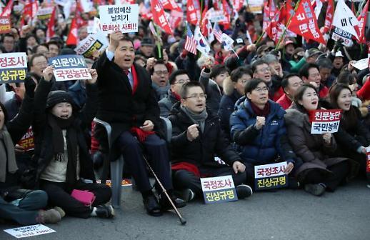 [포토] 장외투쟁 나선 자유한국당