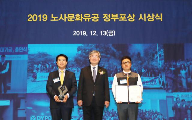 KB국민카드, 카드업계 최초 노사문화대상 대통령상 수상