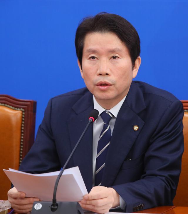 """민주당, 패스트트랙 법안 처리 강행 시사...한국당에 """"대화 문 열어 놓을 것"""""""