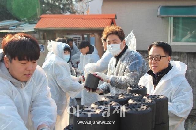 경기도청공무원노동조합 등 4개 단체, 사랑의물품 전달 봉사활동