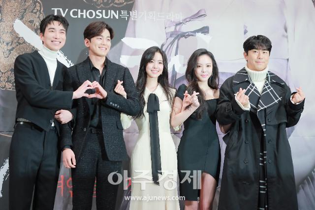 [슬라이드 화보] TV CHOSUN 궁중 서바이벌 로맨스 간택-여인들의 전쟁 제작발표회 현장