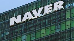 """.Naver FinTech子公司""""Naver Financial""""成立仅1个月就获得8千亿投资的潜力."""