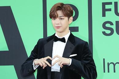 Singer Kang Daniel updates fans on lawsuit against cyberbullies