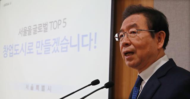 서울시 보육기업 투자 유치 1400억 돌파…신규 기술창업 4만 곳 넘어
