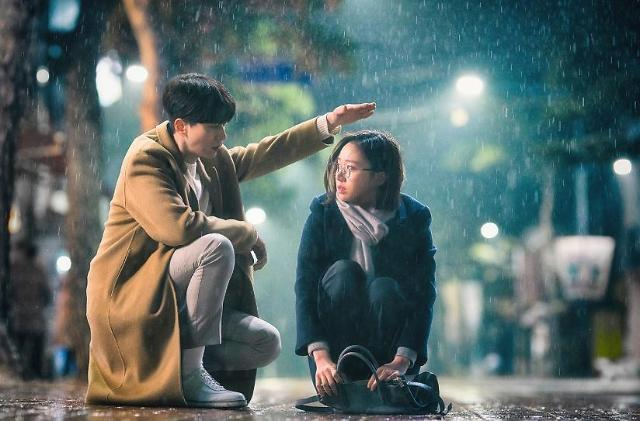 Netflix to release new original K-drama content in February next year
