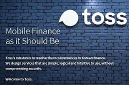 .Toss fintech operator wins temporary approval to launch new internet-only bank.