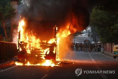 뉴델리까지 번진 인도 시민권법 개정 시위...곳곳에서 충돌