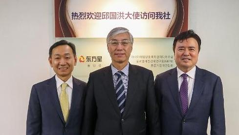 中国驻韩国大使邱国洪访问我社