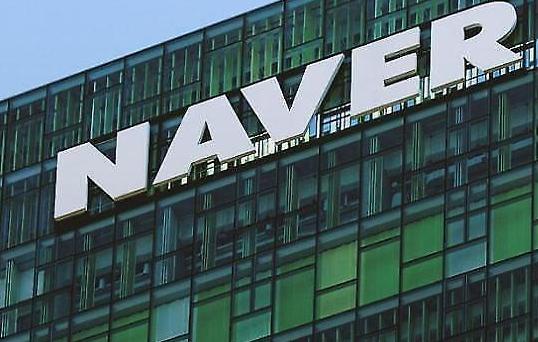 Naver Financial, công ty con của Naver FinTech, thu hút vốn đầu tư trị giá 800 tỉ won từ Mirae Asset