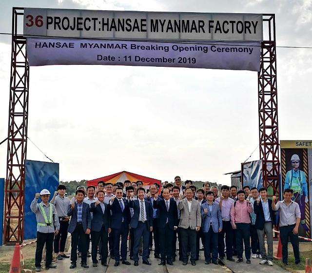 한세실업, 미얀마 법인 착공...거장 스티븐 홀 건축 설계 참여