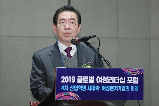 """박원순 """"부동산 국민공유제 필요…불평등, 보수정부 때문"""""""