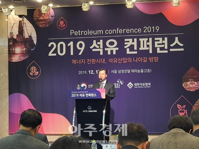 """석유산업 방향 위한 2019 석유 콘퍼런스 개최…""""대미 에너지 외교 강화 필요"""""""