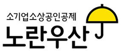 노란우산공제 5000억원 규모 해외주식 위탁운용사 선정 절차 돌입