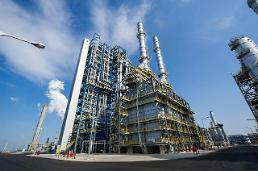 .Aramco pays $1.17 bln for acquisition of stake in Hyundai Oilbank.