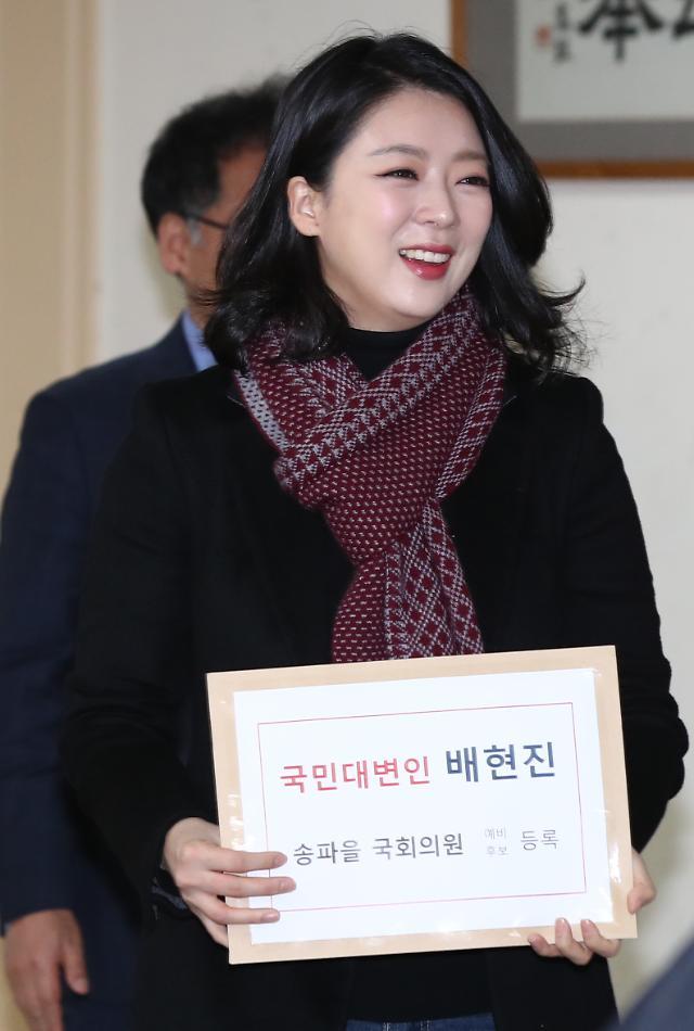 """배현진, 송파을 예비후보 1호 등록...""""국민 대변인 되겠다"""""""