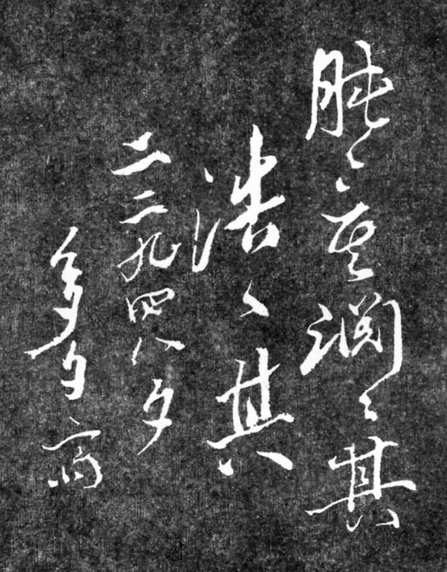 [얼나의 성자 다석 류영모](8)세기의 벽두에 서서 묻다, 나는 무엇인가