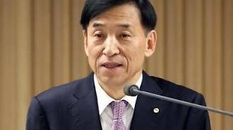 Hàn Quốc không phải đối mặt với nguy cơ giảm phát ngay lập tức