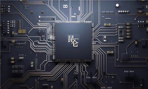 三星代工百度昆仑AI芯片明年初量产