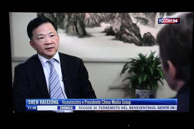 중국, 방송 자원 통합 및 뉴미디어 개발에 주력
