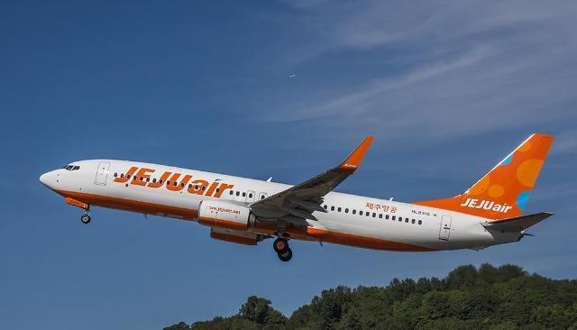 济州航空收购易斯达航空 交易额695亿韩元