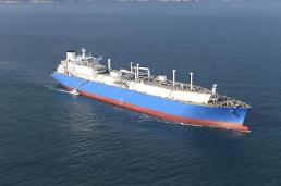 .Daewoo shipyard works with Hyundai LNG Shipping to develop smart ship technology.