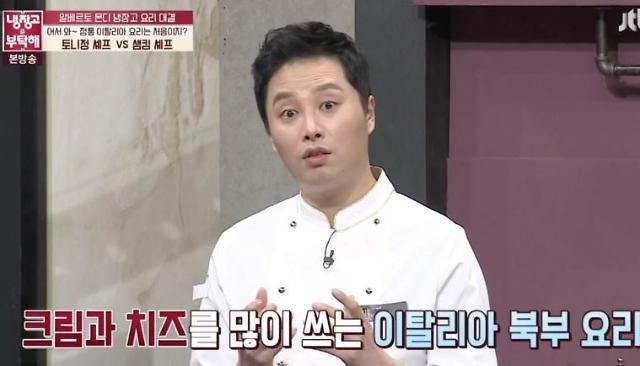 """박연수♥토니정 누구? """"애프터 결과는..."""""""