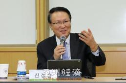 .前韩国驻华大使辛正承:韩中两国不忘初心加深互信 继续为交流发展而努力.