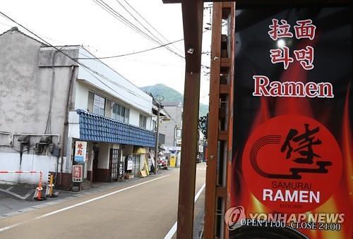 NO JAPAN 여파 지속…11월 방일 한국인 65%↓