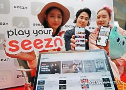 .KT beefs up competitiveness of new OTT platform with more content.