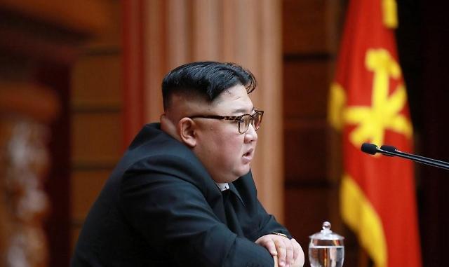 朝鲜2020年日历曝光:金正恩生日仍非节假日