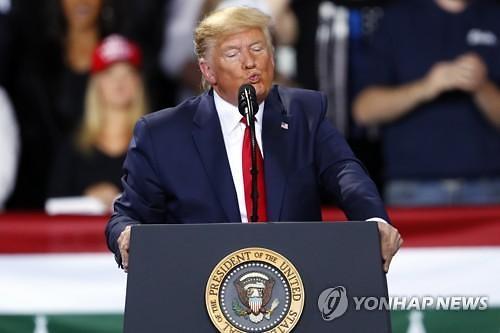 美하원 트럼프 탄핵 대선정국 격랑...시장은 탄핵무산 확신