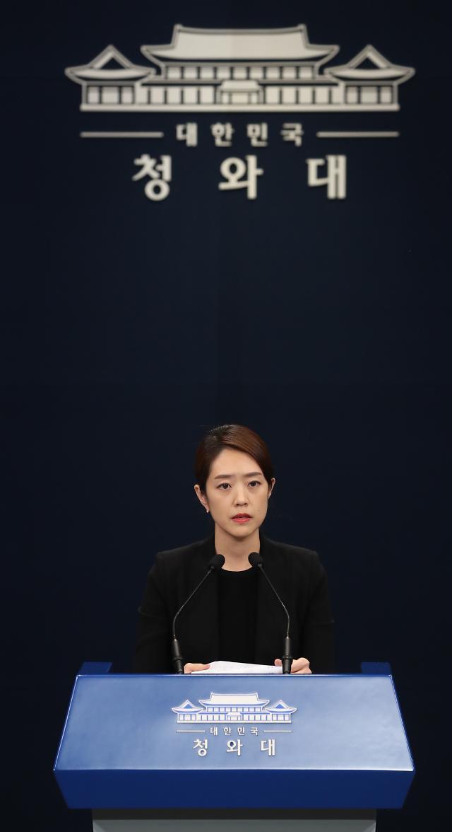 청문회 리스크 최소화 속 빨라지는 靑 참모진 개편