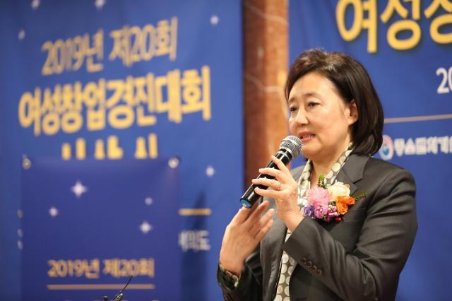 여성스타트업위원회 발족…여성 창업 활성화 속도 낸다