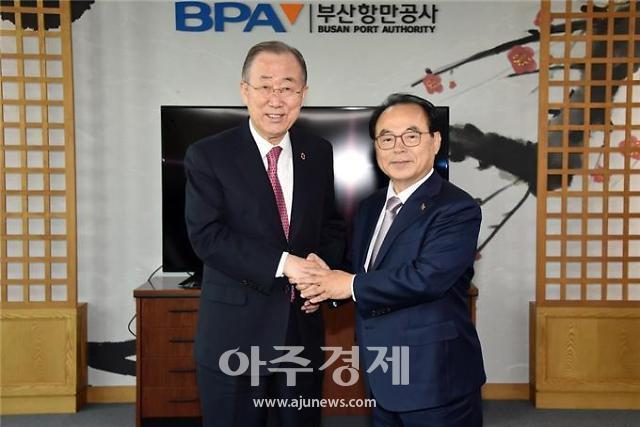 오거돈 부산시장, 반기문 위원장에 부산엑스포 유치 협력 요청
