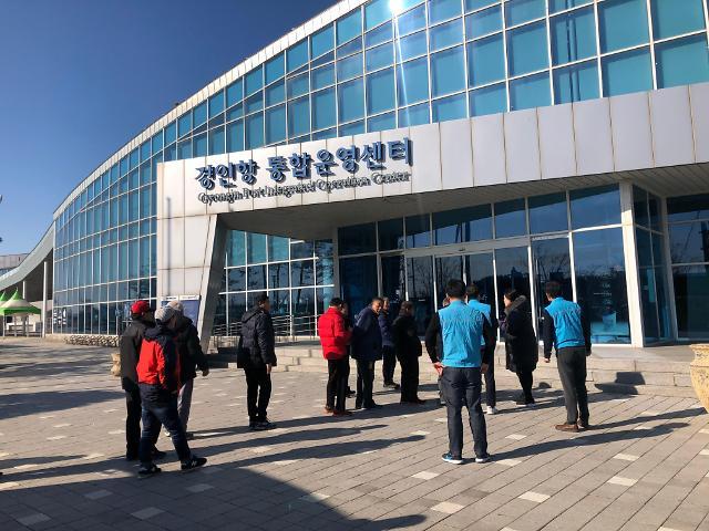 한국수자원공사 인천김포권지사, 연말맞이 사랑나눔 봉사활동 펼쳐