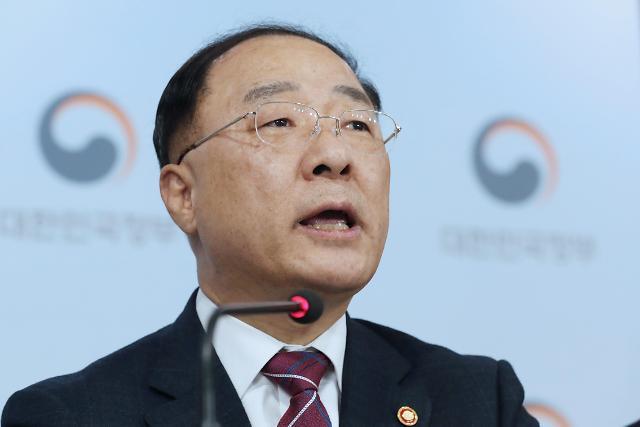 韩财长:希望经济早日重回正常轨道