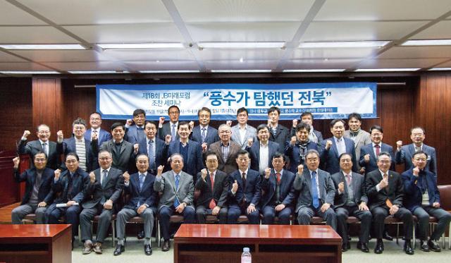 """김두규 우석대  교수 """"새만금으로 전북도청 이전해야"""""""