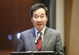 .韩总理李洛渊:卸任后将推稳重政治取信于民.