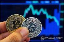 この10年、これから10年間の最高投資商品はビットコイン?