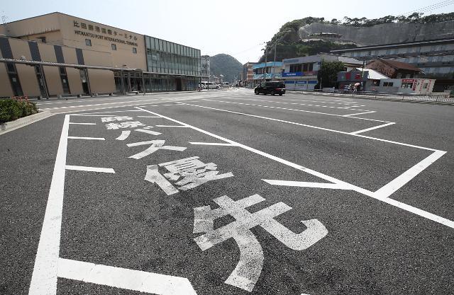 日대마도, 韓관광객 90% 급감…불매운동 직격탄