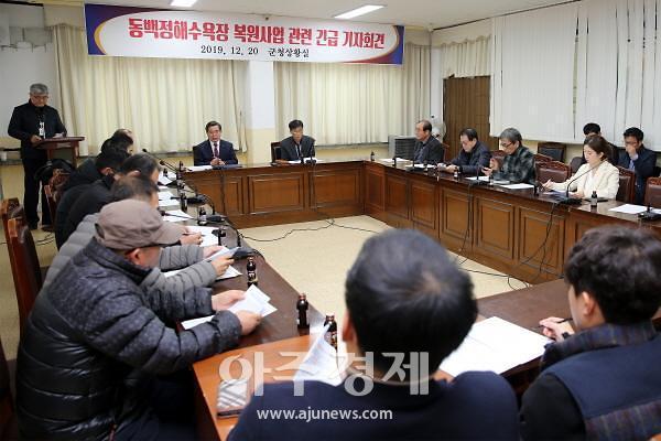 """서천군민의 """"분노 폭발"""" 무책임한 중부발전"""
